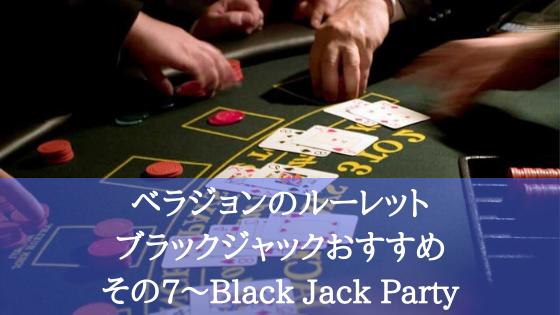 blackjackparty
